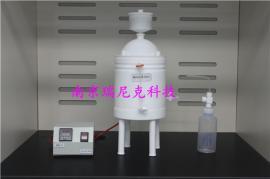 国产瑞尼克CH-I酸纯化器