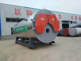 恒安A锅炉/恒安A级制造/恒安十博体育低氮锅炉/低氮燃烧器锅炉
