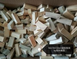结构胶隔离垫块 建筑硅酮结构密封胶基材
