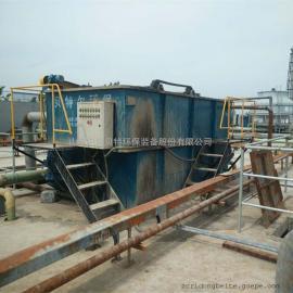 废旧塑料回收废水处理-中科贝特专业气浮沉淀一体化成套设备