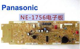松下/Panasonic商用微波炉主板 NE-1756原装配件主电路板