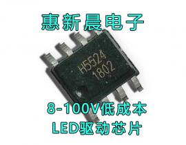 LED低�呵蚺��8-100V恒流���IC方案H5524