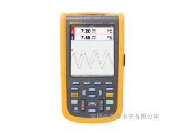 125B工业用手持式示波表