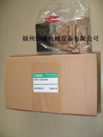 SSD-KL-20-10-N全新原装日本喜开理CKD