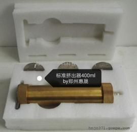 HBJ-400标准挤出器 建筑材料密封胶挤出性测定实验仪器