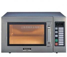 Panasonic/松下 NE-1037 商用微波炉 便利店用快速微波炉