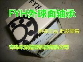 特价促销FYH轴承UKP309