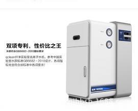 实验室专用去离子水机倍尔净SA系列纯水机产水量10-30L