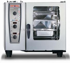 德国Rational乐信烤箱 CMP61 商用电烤箱 6盘进口电烤鸡炉