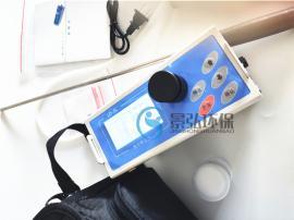 矿用粉尘测定仪 粉尘检测仪器 直读粉尘分析仪