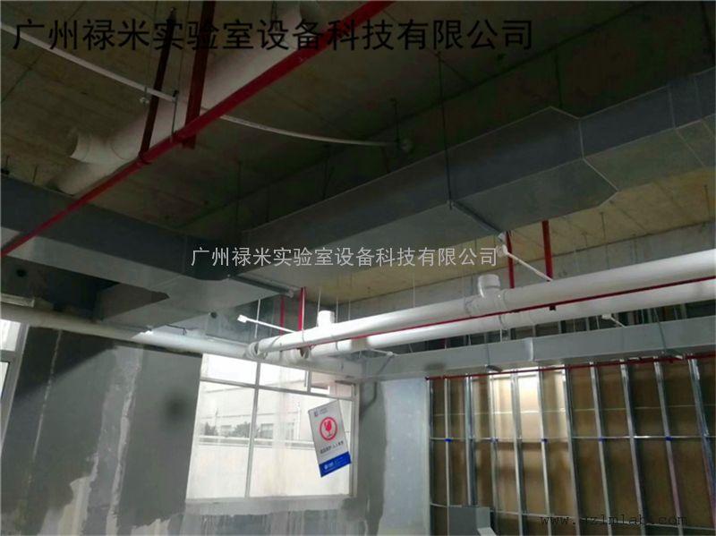 实验室通风系统管道定制安装