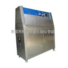 紫外线耐候试验箱