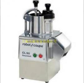 法国乐巴托Robot-Coupe CL50 蔬果加工机 切菜器 进口商用切菜机
