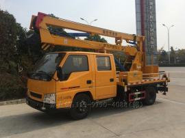 江铃12米14米16米车载式高空作业平台车