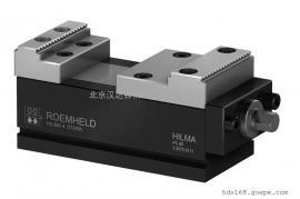 德国ROMHELD(ROEMHELD)油缸 液压缸 液压夹紧元件