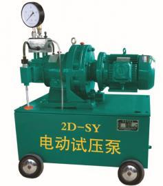 电动试压泵使用介绍
