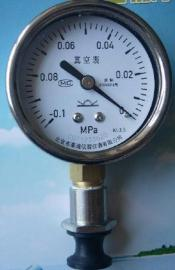 CVG-YY手持式真空度测定仪