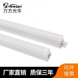 LED低压灯管T5低压12v24v36v日光灯LED公母对接一体灯管