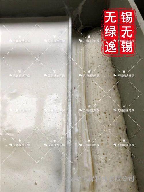 水性油漆废水处理设备