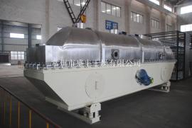 板蓝根冲剂振动流化床干燥机