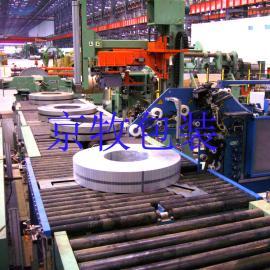 铜带缠绕包装机 线缆钢带缠绕机 铝带在线自动包装机