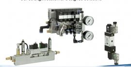 总代理德国AIRTEC气动原件-力迪流体控制技术有限公司