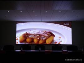 会议室专用LED显示屏4K超清像素,*清晰的LED电子屏报价
