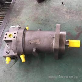 液压柱塞泵A7V160MA1RPF00