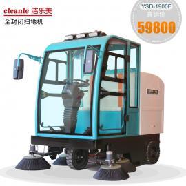 驾驶式全封闭扫地机道路石头工业工厂车间吸尘扫地车电动清扫车