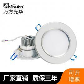led筒灯4寸6寸8寸嵌入式led天花灯装饰灯无频闪楼道大功率筒灯