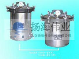 工业高压蒸汽灭菌器
