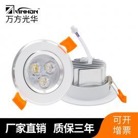 3瓦嵌入式LED射灯大功率珠宝天花灯7W12W酒店照明天花牛眼灯