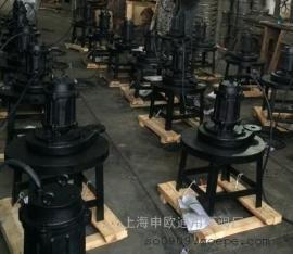 QXB1.5-40潜水离心曝气机