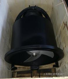QJB-W1.5潜水污泥回流泵