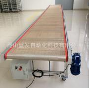 铁氟龙带式输送机耐高温输送流水线配套输送线生产线皮带机定做