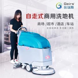 医院地面清洁用手推式擦地机地面清洁用洗地机养护院用洗地机