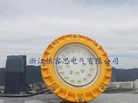洗煤厂LED防爆吸顶灯60W防爆LED泛光灯