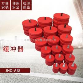 JHQ-A-9聚氨酯缓冲器 125*160行车红色缓冲块 起重机平车防撞块