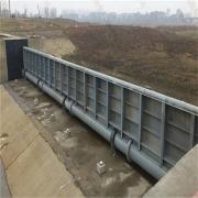 钢结构翻板闸