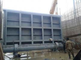 景观液压钢制平板闸门设计