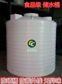 4吨室外防晒桶 4000L塑料桶水箱 4立方双氧水储罐 PE桶