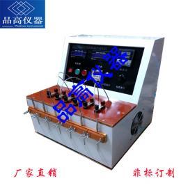 插头温升试验机 温升试验机 六工位插头线温升测试仪 温升测试仪