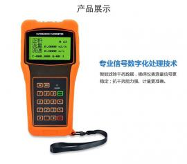 TUF-2000H手持式超�波流量�