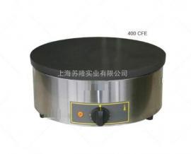 ROLLER GRILL乐侨 CFE400单头圆型班戟炉薄饼机 进口可丽饼机