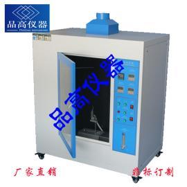 针焰测试仪针焰试验机针焰试验装置针焰燃烧试验仪IEC60695-2-2