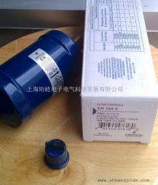 艾默生ADKS40017T系列干燥�^�V筒