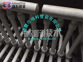 烟气脱硫消白管道系统 脱硫脱白消白管道技术服务