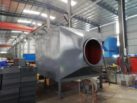 活性炭废气吸附装置