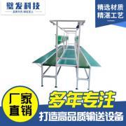 自动化装配线 电子厂组装流水线传送机 pvc皮带式输送机专业定制