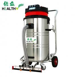 皓森推吸式80L干湿工业吸尘器HS-3078P